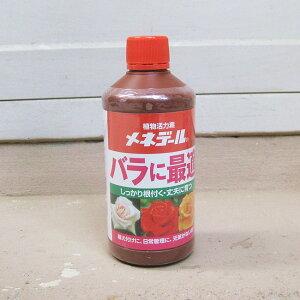 活力剤 販売 通販 育て方 西条緑化活力剤 メネデール バラ苗にも 500ml