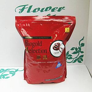 バイオゴールド セレクション薔薇 3.8kg バラのための天然肥料バイオゴールド セレクション薔薇...