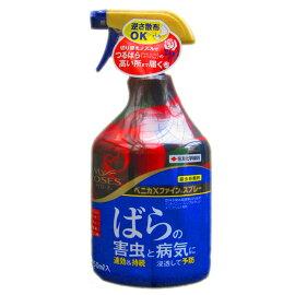 【バラ栽培】【バラの病気・害虫】ベニカXファインスプレー950ml【苗と同梱OK】
