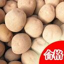 【春植え予約ジャガイモ】【種芋】ジャガイモ じゃがいもの種 1kg【とうや】【トウヤ】【検査合格済】【サイズ混合】【02P21Feb15】【H…