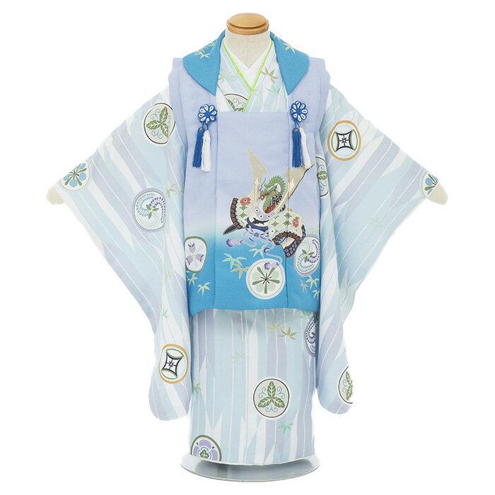 【レンタル】753 七五三 306B 水色 かぶと やがすり 被布 着物 3歳 男の子 足袋プレゼント 子供 きもの 送料無料