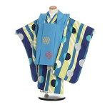 【レンタル】753七五三329Bミモアブルードット刺繍青×黄緑ストライプドット被布着物3歳男の子足袋プレゼント子供きもの送料無料