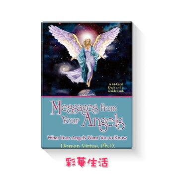 エンジェルオラクルカード2 (ドリーンバチュー博士) 日本語解説書付【あす楽対応】