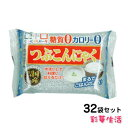 こんにゃく米・つぶこんにゃく 32袋セット (生タイプ)【あす楽対応】
