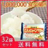 こんにゃく米・つぶこんにゃく 32袋セット (生タイプ)[粒こんにゃく/蒟蒻ライス]【あす楽対応】