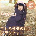 雨の日、寒い日の通園・お出かけも安心♪【送料無料】OGK(BKR-001) 【うしろ用】うしろ子供のせ...