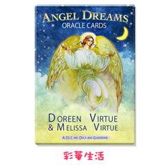 ドリーン・バーチュー博士の今度のテーマは「夢」。[ ポイント10倍_7/8_13:59迄]【日本語解説...