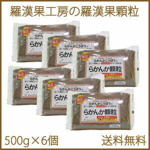 羅漢水果顆粒 (晨星報 》) 500 g × 6 袋集高純度 98%★