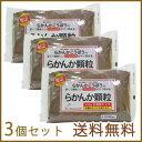 羅漢果 顆粒 (ラカンカ)500g×3袋セット[送料無料]【あす楽対応】