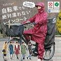 https://image.rakuten.co.jp/saikashop/cabinet/raincoat/samune_new2021-4.jpg