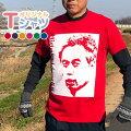 ハローエンジェルオリジナルTシャツ【送料無料】写真イラスト還暦古希喜寿傘寿米寿紀寿お祝い簡単オーダーかわいいおしゃれかっこいい