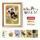 ハローエンジェル メッセージアートポスターA4【送料無料】繋がるアートポスター