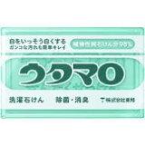 【送料無料!】ウタマロ石けん 133g 10個セット