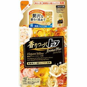 香りつづくトップ アロマプラス エレガントイエロー 優雅なイエローフラワーの香り 詰替用 320g