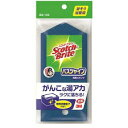 スポンジたわし/浴室・浴槽用/研磨粒子付きスコッチブライト バスシャイン抗菌スポンジ BM-12K
