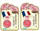 【送料無料×まとめ買い2個】クラブ 世界香り物語 ベルサイユ宮殿に咲くバラの香り 10g×2個セット(配送指定不可)