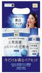 【数量限定】専科美容液からつくった化粧水しっとり本体+つめかえ用セット商品(各1個)