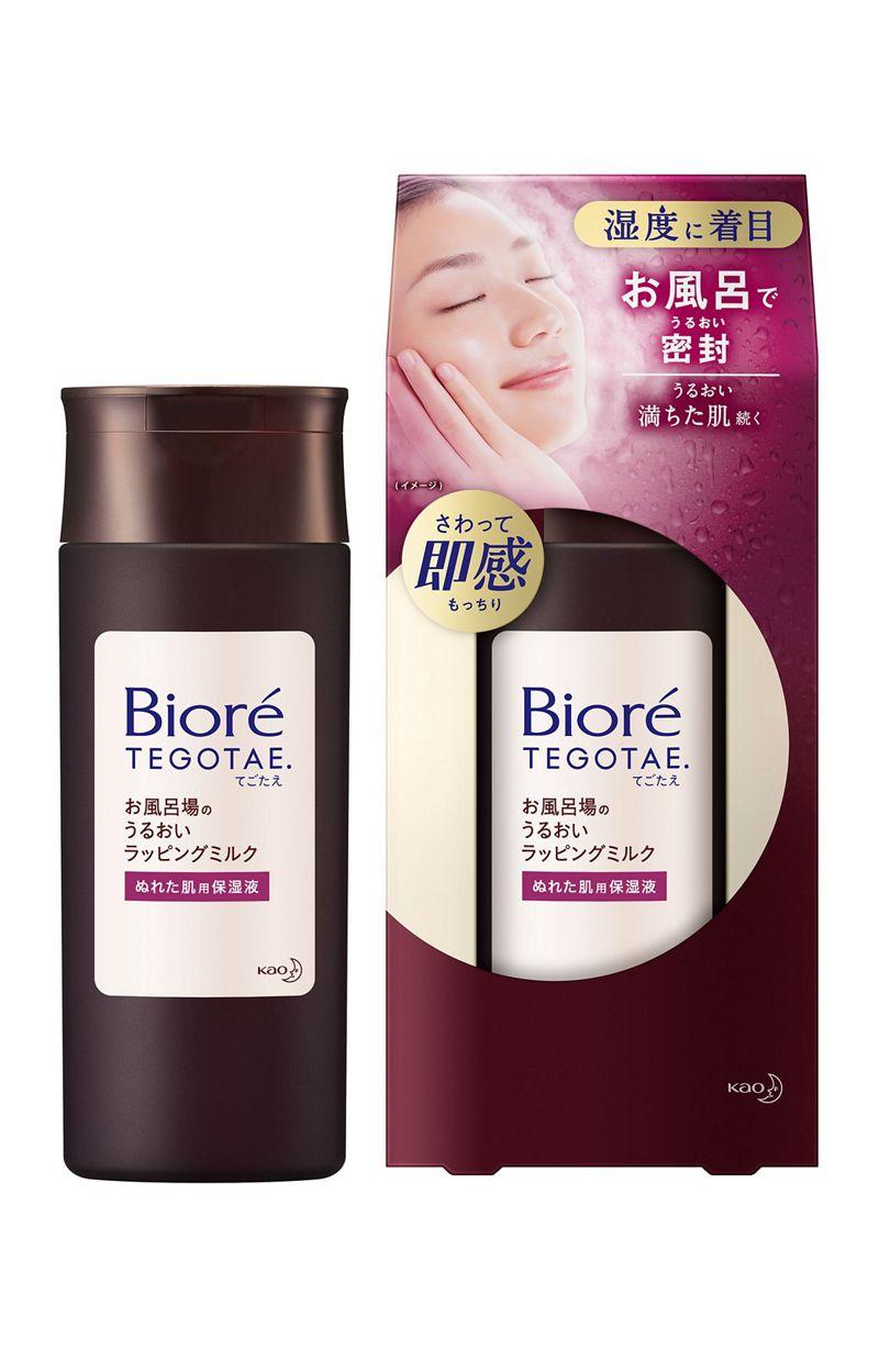 てごたえ お風呂場のうるおいラッピングミルク / 本体 / 150ml / ●香料・着色料は使用していません