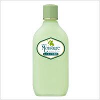 Utena moisture lotion 155 ml
