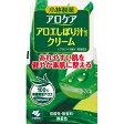 小林製薬 アロケア アロエしぼり汁配合クリーム 50g