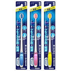 ピュオーラ 歯ブラシ 薄型コンパクト やわらかめ 1本
