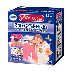 It is a Good-Night 14 pieces case with visiting Kao ズム steam