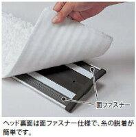 【テラモト】ワックスモップ替え糸40cm