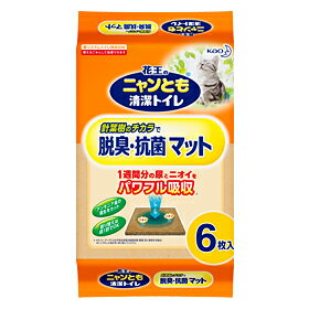 And Nhan also & Kao pet clean toilet deodorant and antibacterial mat / 6