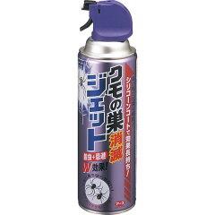 蜘蛛用/忌避剤/殺虫剤/スプレーアース クモの巣消滅ジェット 450ml