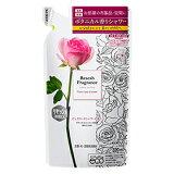リセッシュ 除菌EX フレグランス ピュアローズシャワーの香り 詰替 320ml