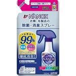 トップNANOX(ナノックス)衣類・布製品の除菌・消臭スプレー本体350ml
