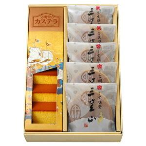 योकोहामा बनीमेइद कैस्टेला / मिकासयामा वर्गीकरण सीएम 1 / जापानी कन्फेक्शनरी कसेरुआ मिकायामा डोरयाकी योकोहामा उपहार उपहार उपहार उपहार स्मारिका डिपार्टमेंट स्टोर डेपा