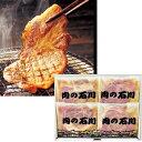 いずれも美味しい、こだわりの肉と、こだわりの肉料理。[平塚]<肉の石川>相模豚とん漬
