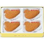 鎌倉 豊島屋 鳩サブレー 28枚缶入(2号缶)/神奈川お土産 ギフト のし対応 サブレ 焼き菓子