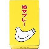 [鎌倉]<豊島屋>鳩サブレー 3号缶(38枚缶入)/敬老の日 神奈川お土産 ギフト サブレ