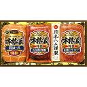 〈ニッポンハム〉本格派詰合せ 3種(NS-42) /お中元 御中元 ギフト 百貨店 デパート 肩ロース 焼豚 ミートローフ