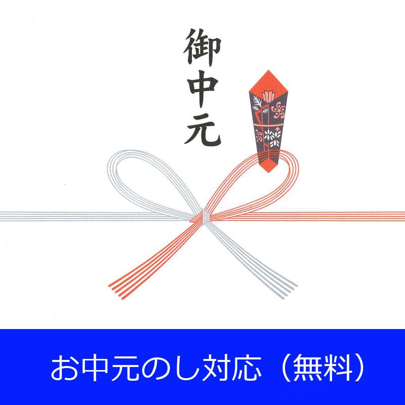 〈鈴廣かまぼこ〉冷やしおでんセット6食入(7948)/お中元御中元ギフト百貨店
