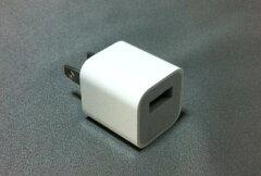 超コンパクトサイズAC/USBアダプター