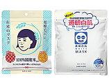 お試し2種類×10枚毛穴撫子お米のマスク+透明白肌ホワイトマスク石澤研究所