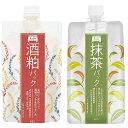 ワフードメイド 洗い流しパック選べる2種類 酒粕 抹茶 170g (1袋) pdc