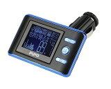 リモコン付き スマホ 12/24車対応 MP3・FMトランスミッター コンパクトサイズ ss501