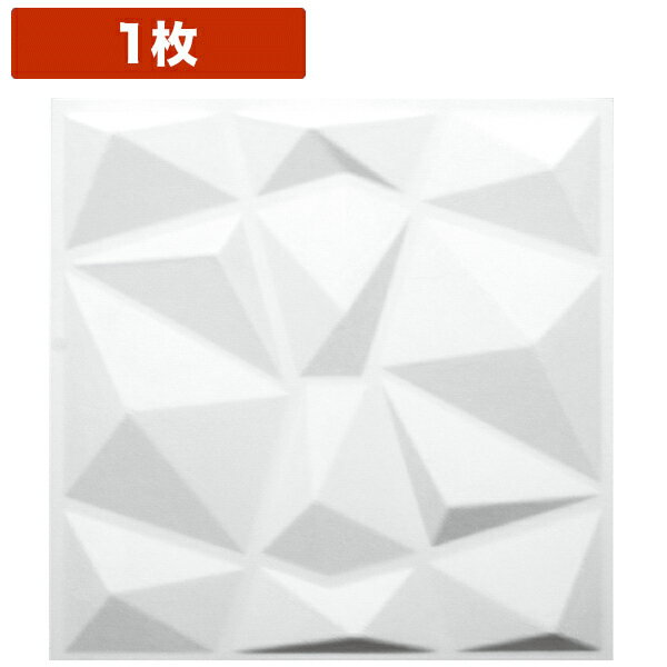 3Dボード(植物繊維製) 1枚 【NDB1503F】※在庫限り