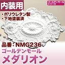 【NMG236】 メダリオン シャンデリア装飾 天井シャンデリア照明装飾