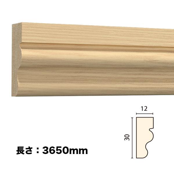 【NTH018】木製 廻り縁・チェアレール(受注生産品)