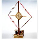 大人の科学(磁界検知式鉱石ラジオ)