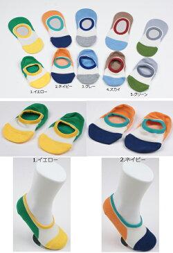メッシュ素材で涼しい♪すっぽり構造でずれにくい キッズ 3toneカラーカバーソックス キッズフットカバー 靴下5colorCool素材! ジュニアカバーソックス 12-14cm 14-16cm 16-18cm 18-20cm 20-22cm