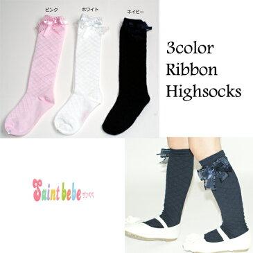 3color リボン&クロスステッチ ハイソックス 靴下