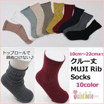10color無地リブ編みシンプルクルー丈ソックス靴下