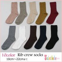 【1足販売】10color無地リブ編みシンプルクルー丈ソックス靴下