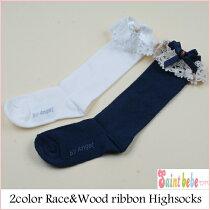 レース&ウッドリボンハイソックス靴下2color